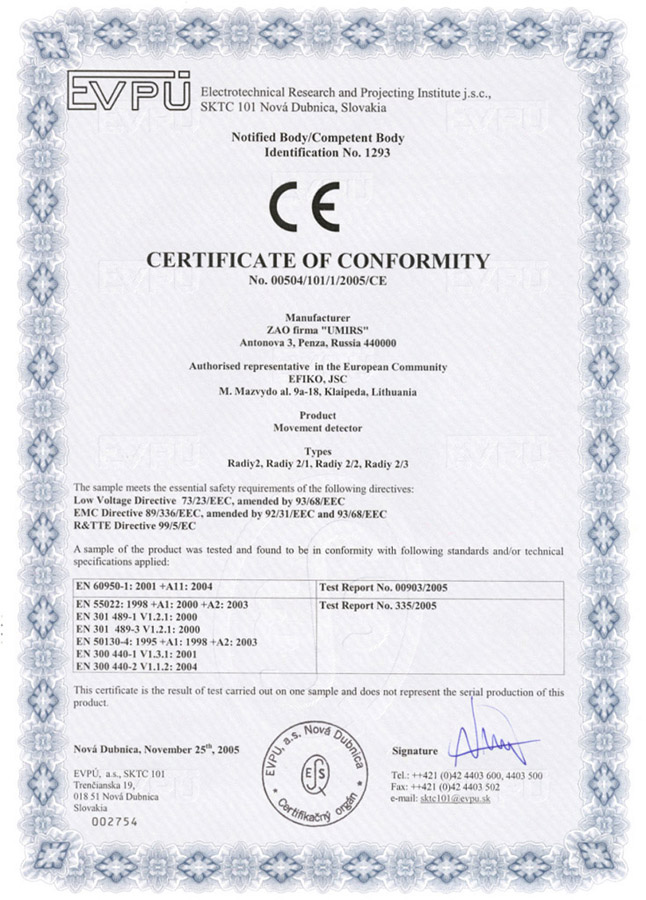 Certification Authority, The Certificate Of Conformity Iso